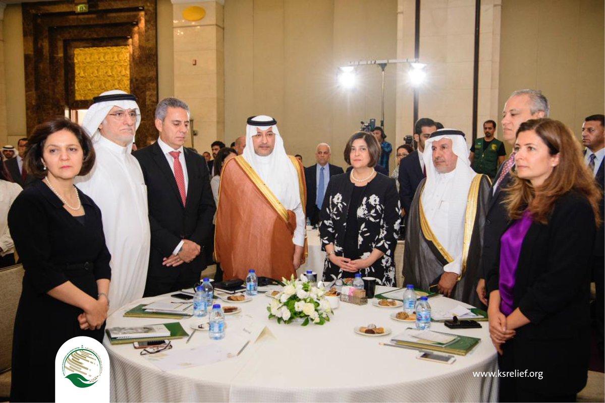#Jordan  | Séminaire sur les efforts de #KSrelief, la branche humanitaire de #SaudiArabia  - FestivalFocus