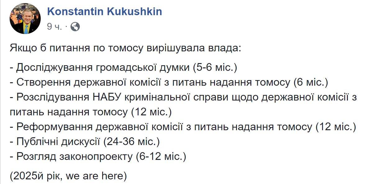 Есть некоторые наработки, которые позволяют говорить, что преступление будет раскрыто, - Аброськин о нападении на Михайлика - Цензор.НЕТ 6779