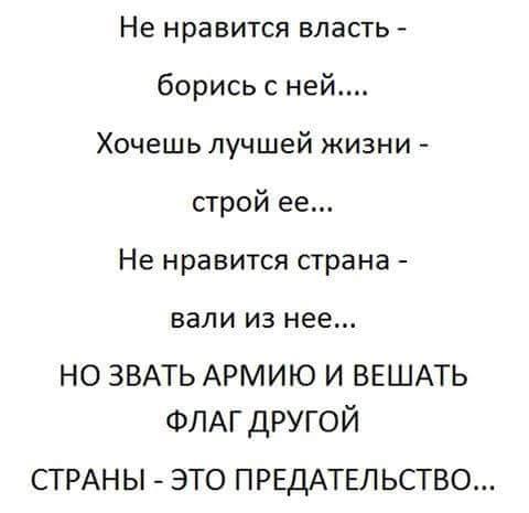 Есть некоторые наработки, которые позволяют говорить, что преступление будет раскрыто, - Аброськин о нападении на Михайлика - Цензор.НЕТ 9577