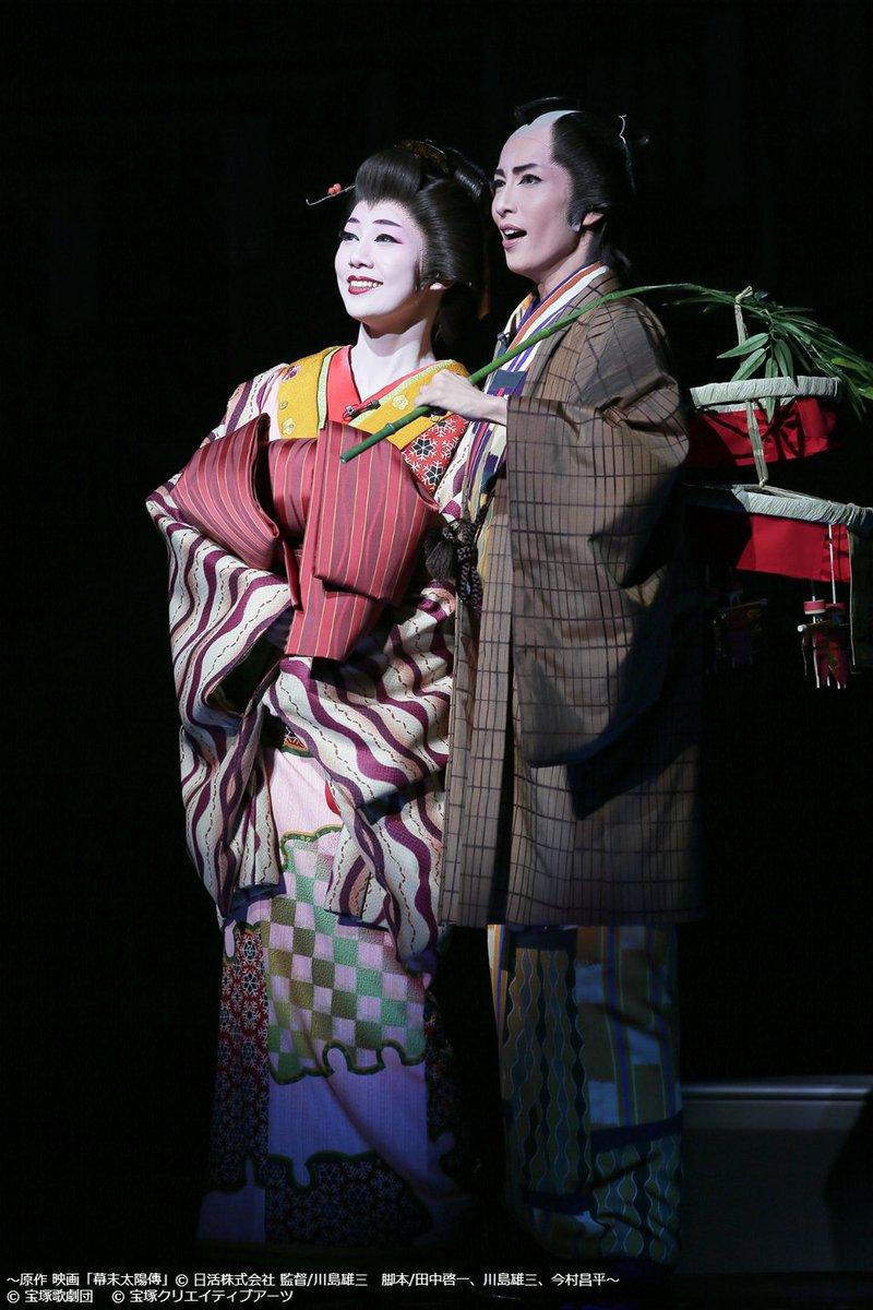 宝塚への招待 『「幕末太陽傳」(雪組2017年)』 9/29(土)午後5:30放送!⇒ https: