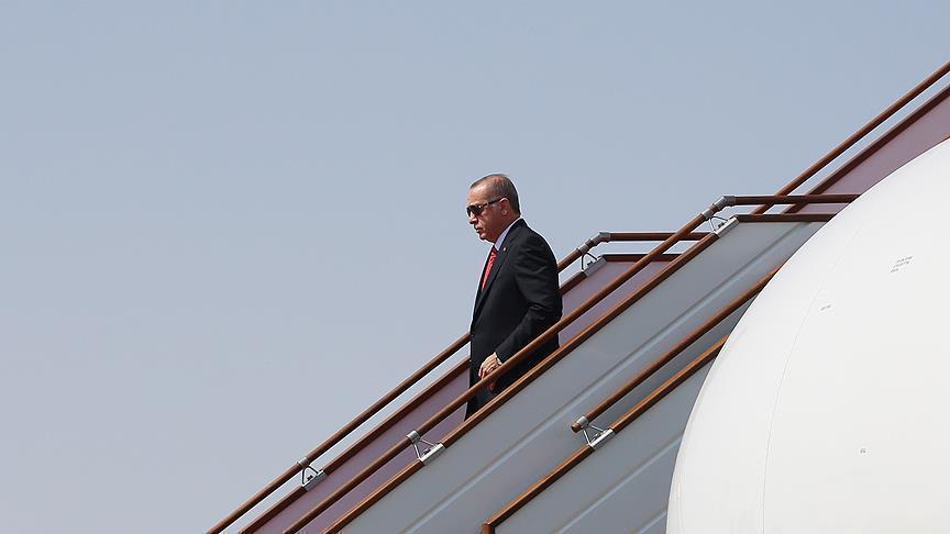 Разъяснения Эрдогана