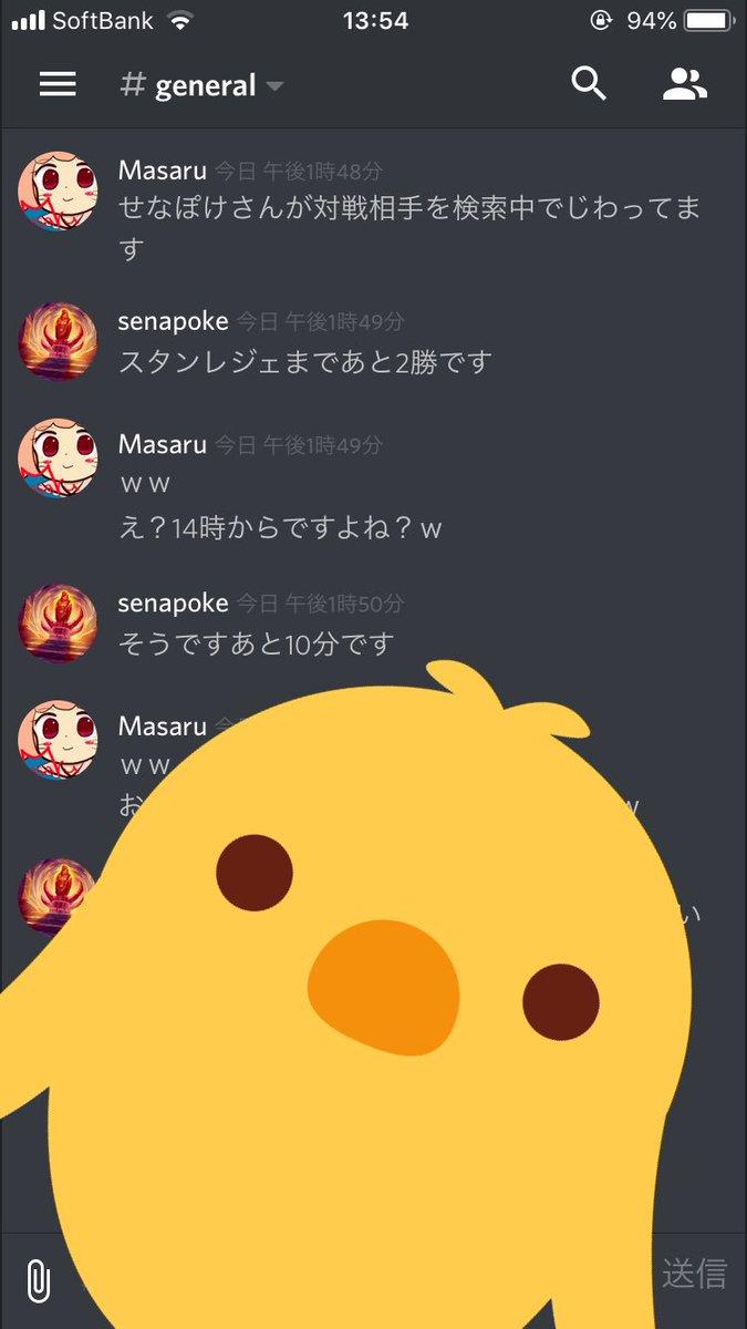 Masaru ハース ストーン 第4回『Crazy Raccoon