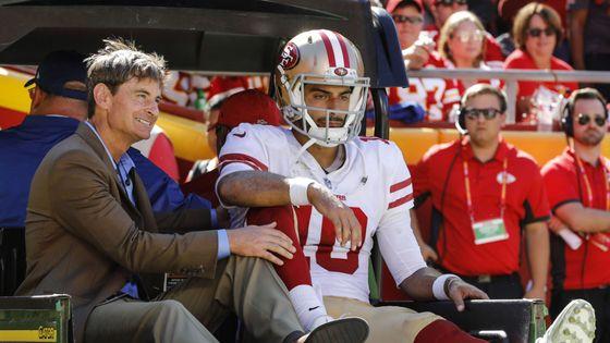 San Francisco @49ers quarterback Jimmy Garoppolo suffers possible season-ending knee injury in defeat to the Kansas City Chiefs: https://t.co/lQJjVvk1cT