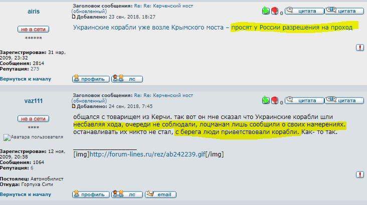 """Украинские военные корабли """"Донбасс"""" и """"Корец"""" завершили переход из Черного в Азовское море - Цензор.НЕТ 2232"""