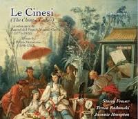 "#Today in 1754 FP of #Gluck: ""Le Cinesi"" in Vienna. #MusicHistory #classicalmusic  - Ukustom"