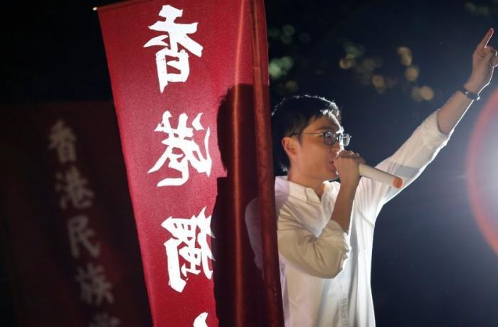 #HongKong: Le autorità di #HongKong hanno formalmente bandito il Partito nazionale, formazione politica fondata da #AndyChan che promuove  l'indipendenza dell'ex colonia britannica dalla #Cina  https://bit.ly/2zpVwvn  - Ukustom