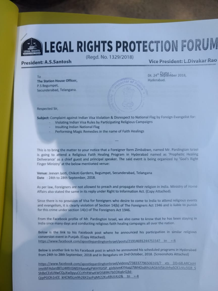 Legal Rights Protection Forum🇮🇳's tweet -