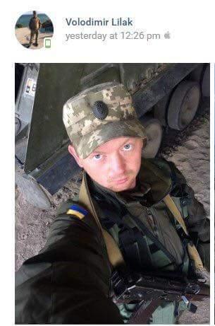 Цей хлопець - Володымир Лылак из того самого 223 ЗРП. Все фотки из зоны АТО он из соцсетей удалил, потому что его ЗРП в зоне АТО типа никогда не был.