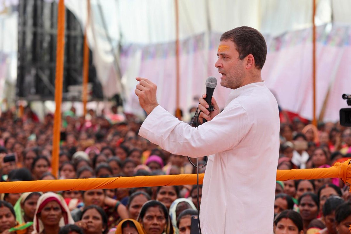 Congress President,  @OfficeOfRG addresses members of Rajiv Gandhi Mahila Vikas Pariyojna who gathered in large numbers to interact with him in .#Amethi