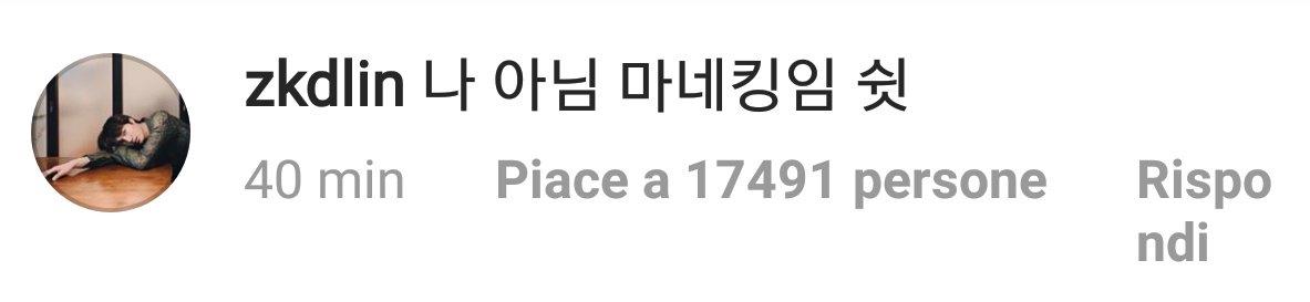"""[TRADUZIONE] #Kai ha commentato il suo post su Instagram: """"Non sono io, è un manichino shh""""#EXO #weareoneEXO #EXO_ComingSoon #EXOPLANET @weareoneEXO  - Ukustom"""