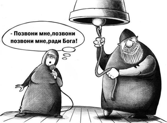 "Перед катастрофою ракети ""Союз"" її освятили священики РПЦ - Цензор.НЕТ 2509"