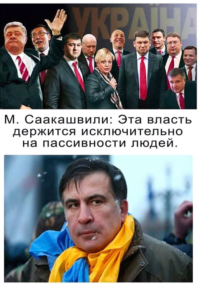 Есть некоторые наработки, которые позволяют говорить, что преступление будет раскрыто, - Аброськин о нападении на Михайлика - Цензор.НЕТ 6692