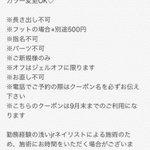 yuina_lapisnail