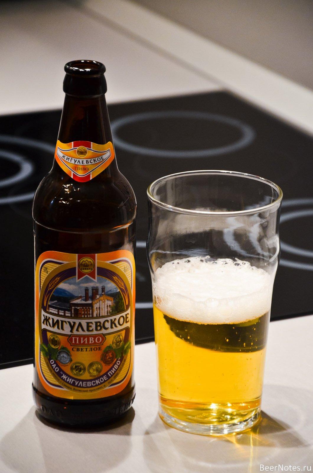 самое хорошее пиво фото