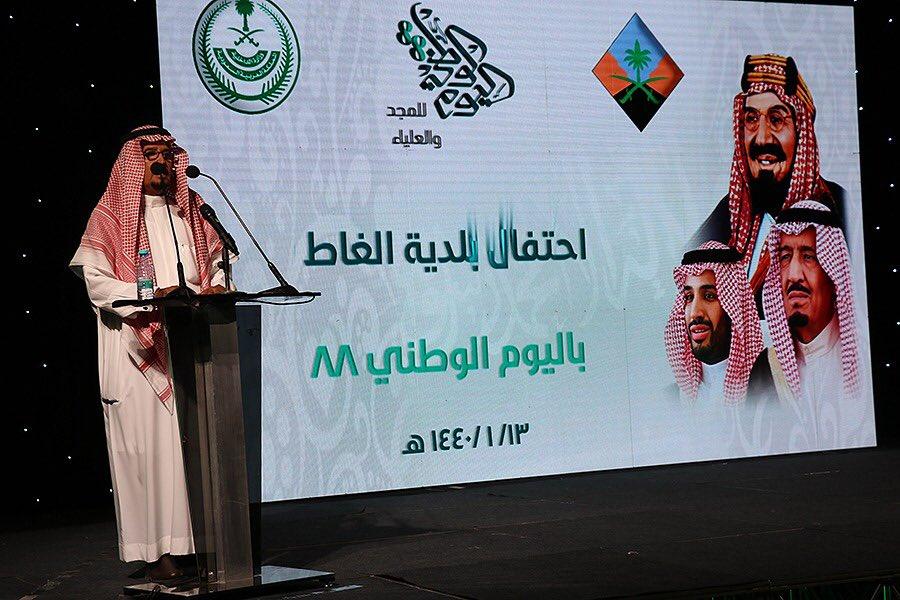 الشاعر / حمود بن عبدالله العضيدان الشريف بيومنا الوطني 88