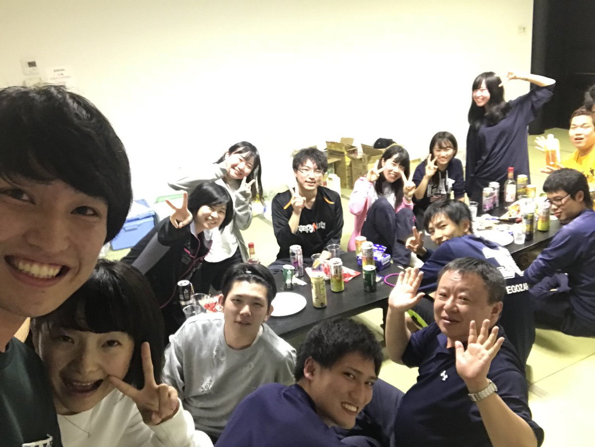 八重倉ゼミ(財務会計研究)@早稲...