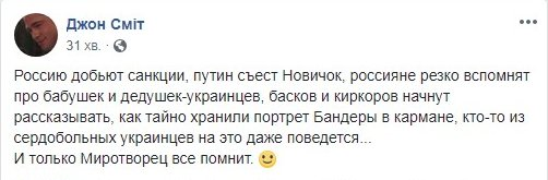 В регионе начинается оперативная отработка с привлечением сил Нацгвардии. Создается мониторинговая группа по общественным организациям, - меры Нацполиции в Одессе - Цензор.НЕТ 3836