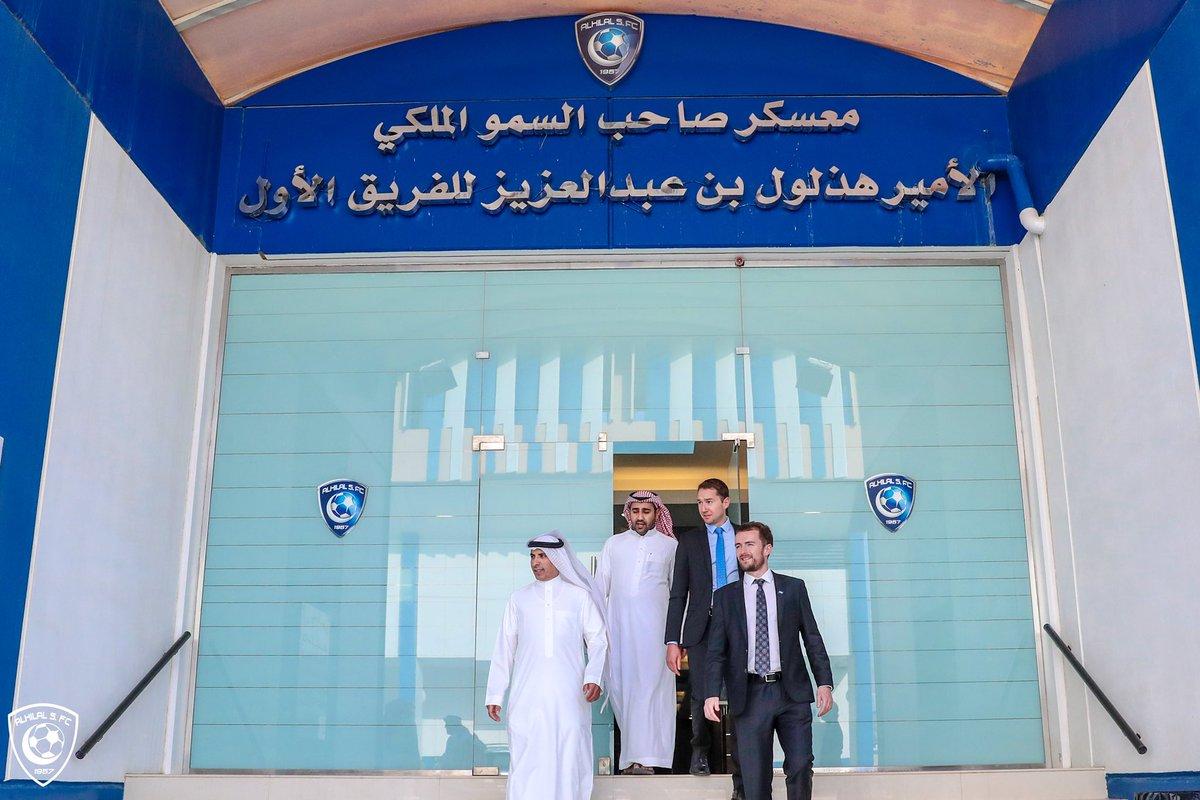 نادي الهلال السعودي On Twitter وفد فيفا يزور مقر نادي الهلال انفوجرافيك الهلال