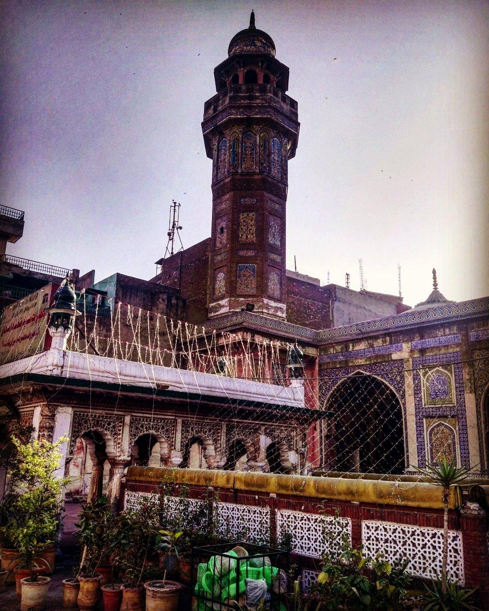 lieu de rencontre Sahiwal