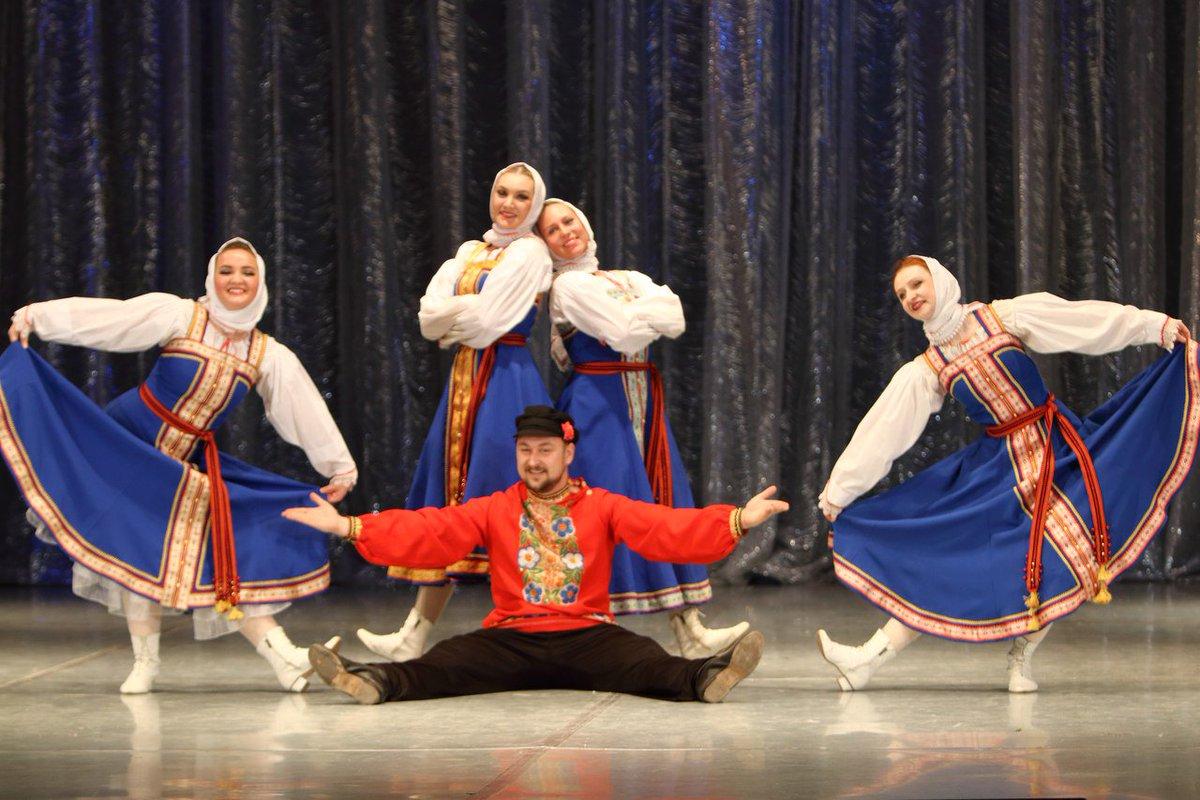 Танцы россии картинки