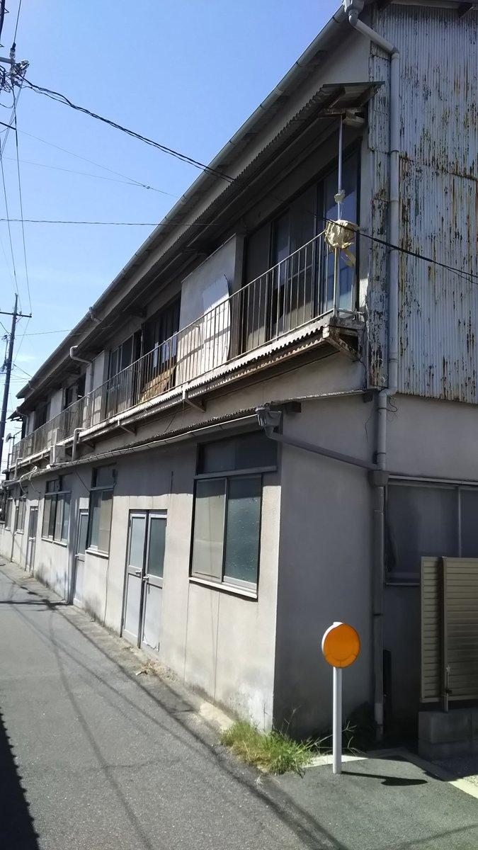 倉敷 市営 住宅