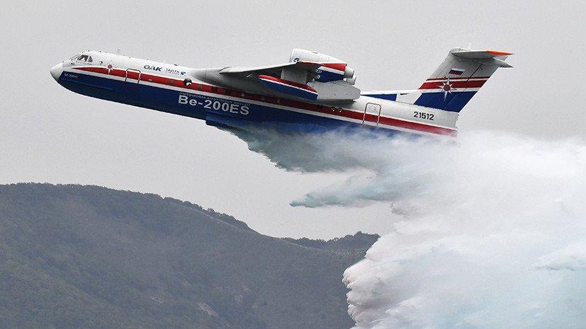 20 лет назад лучший в своём классе самолёт-амфибия Бе-200 впервые поднялся в воздух. В ближайшие годы машина пополнит авиапарки МЧС, Минобороны, а также компаний из США и Чили. Эксперты уверены, что спрос на Бе-200 продолжит расти https://t.co/lz5yFnOOdU