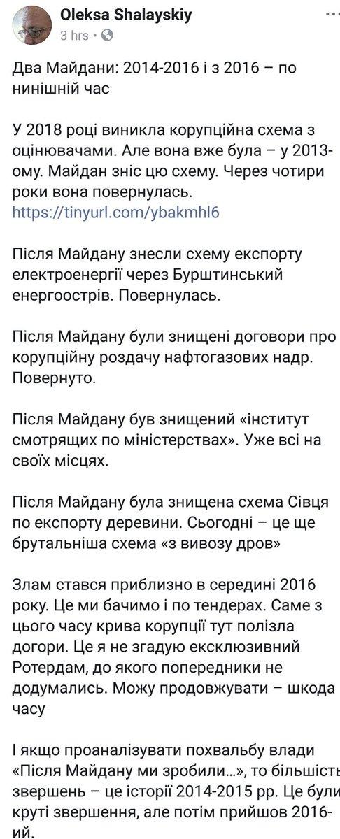 """Украинские военные корабли """"Донбасс"""" и """"Корец"""" завершили переход из Черного в Азовское море - Цензор.НЕТ 3994"""