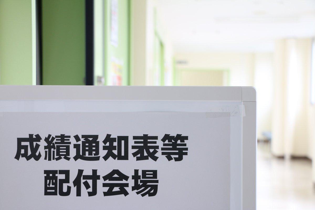 シラバス 弘前 大学