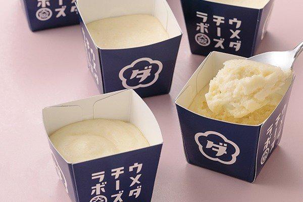 [明日オープン] チーズスイーツ店「ウメダチーズラボ」大阪・大丸梅田にオープン、飲める&スプーンで食べるチーズケーキ - https://t.co/Ckl31nZjTq