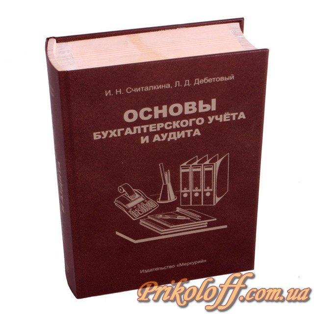 pdf Sports