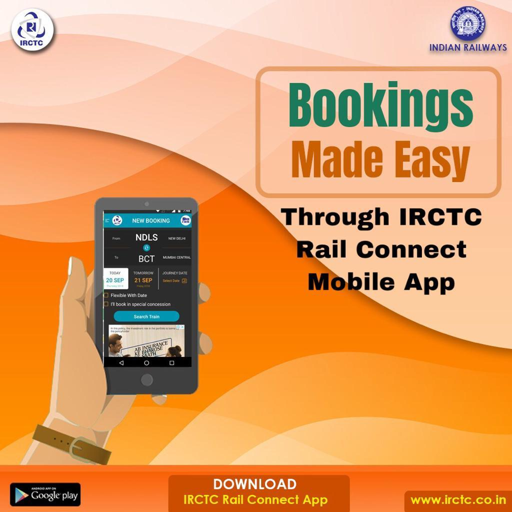 Irctc. Co. In menu on rails food app: how to check indian railways.