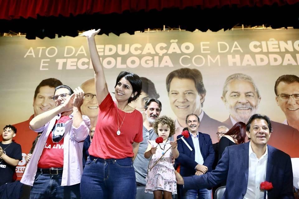 #Brasil: Candidata del PT @manudeputada pide seguridad tras recibir amenazas  https://t.co/oa4RxrXrhW   El Partido de los Trabajadores (PT) pidió al Tribunal Electoral que colabore con más presencia policial en los actos públicos de sus candidatos.