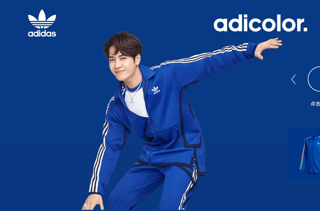 [CF] 180925 adidasOriginals  New promotional picture of Jackson modeling for adicolor on the homepage of adidas China website  #JacksonWang #王嘉尔 #잭슨 #GOT7  @JacksonWang852 @GOT7Official<br>http://pic.twitter.com/NS7uPQQaG1