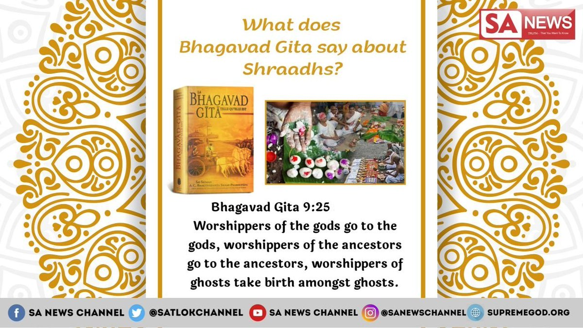 #TuesdayThoughts Whatever worship a devotee does, the fruit of the worship is given to him accordingly. If he indulges in the worship of ghost then he takes birth among them similarly if he worships supreme god Kabir then he gets salvation . <br>http://pic.twitter.com/5ZzgWUvA6c