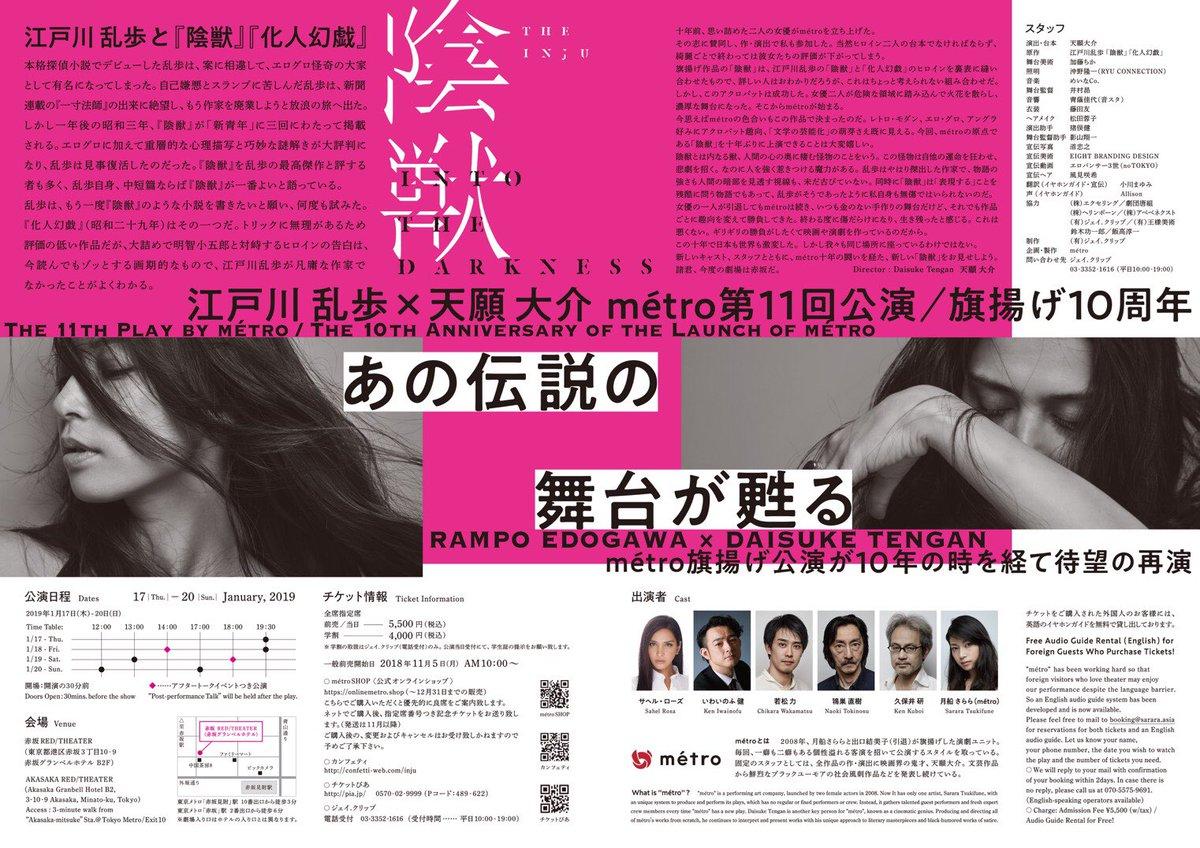若松 力 (@chikara18000) | Twit...