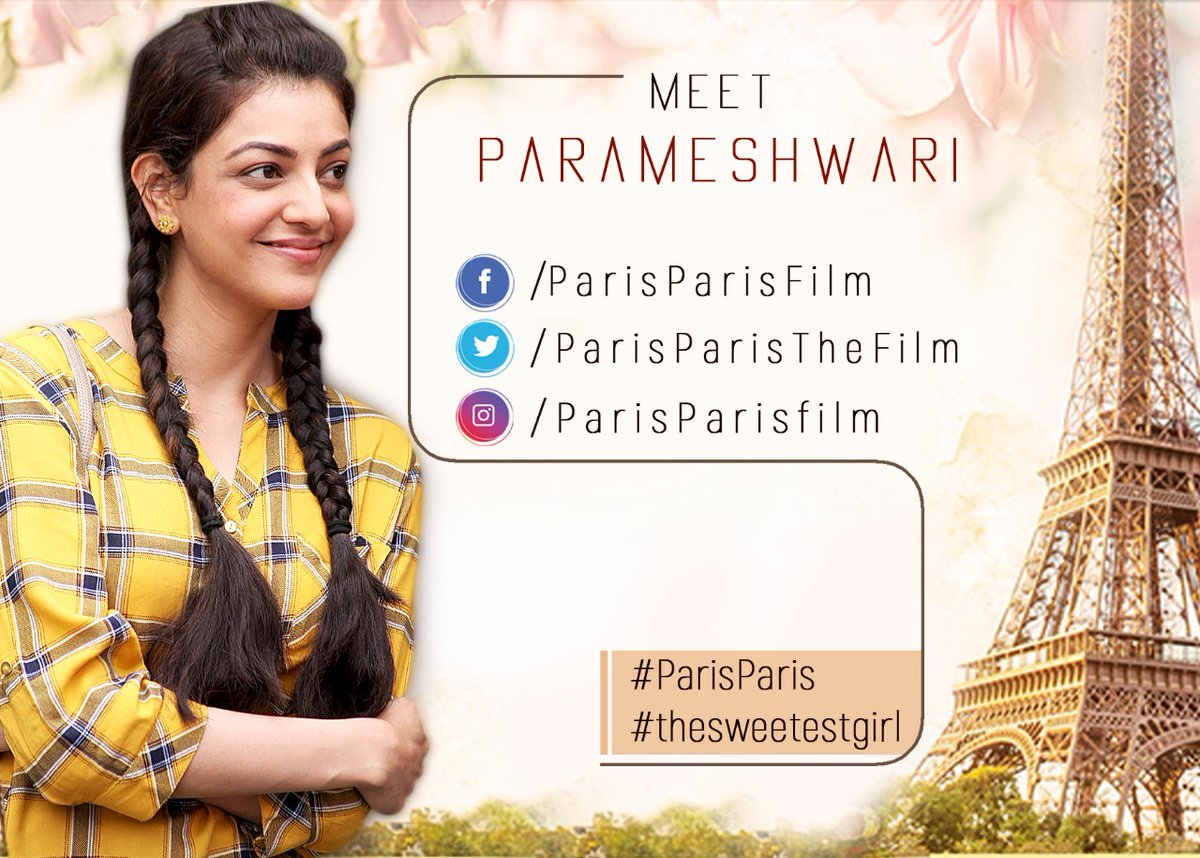 paris paris first look of kajal agarwal as parameshwari tamil movie music reviews and news. Black Bedroom Furniture Sets. Home Design Ideas