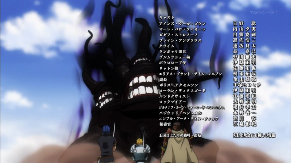 ̄タフ¥ナネ│ᄀフ¦ᄌハ₩リᅠ¦ᄐレ ̄チᆱ ̄チハ│ᄊハ ̄チラ ̄チᆴレニ₩ᄃリ ̄タヘ ̄チᆴ₩ツᄇ←ᄈᄡ ̄チᄄᄉᄊ¥マᆱ ̄ツメ¥マホ←フᄇ ̄チル ̄ツヒ ̄ツᄁ ̄テヒ ̄テᄀ #overlord_anime https://t.co/UL18uJKUGy