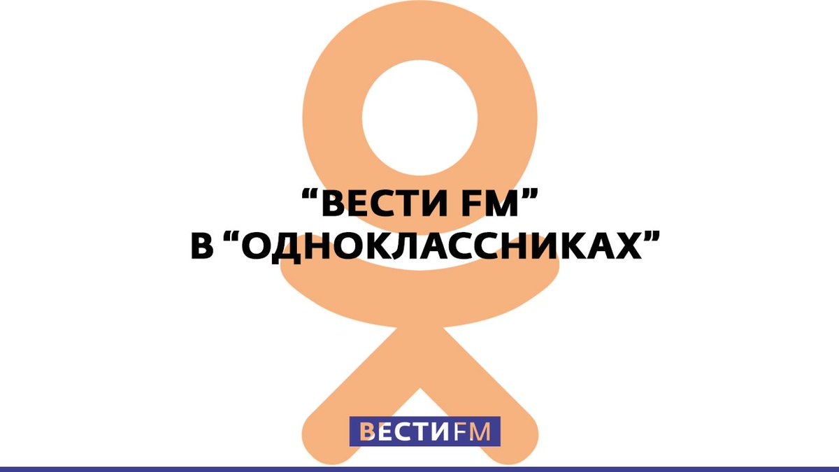 How to copy a message to Odnoklassniki 32