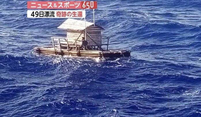 【インドネシアのビアク島からマレーシア クアラルンプール着】 久々のクアラルンプール、都会ですね。 機内で映画「アドリフト」を見たばかりだが、なんとインドネシアの青年が49日ぶりに2500キロ流されて救出されたとの報道に、ビックリ。しかも写真のように漁労用イカダだ。助かって良かった。
