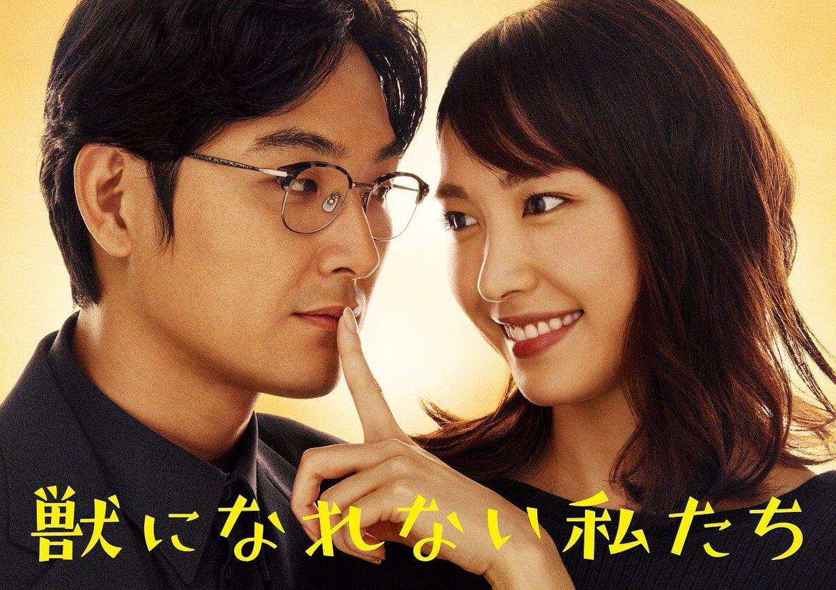 Nakajima kento dating games