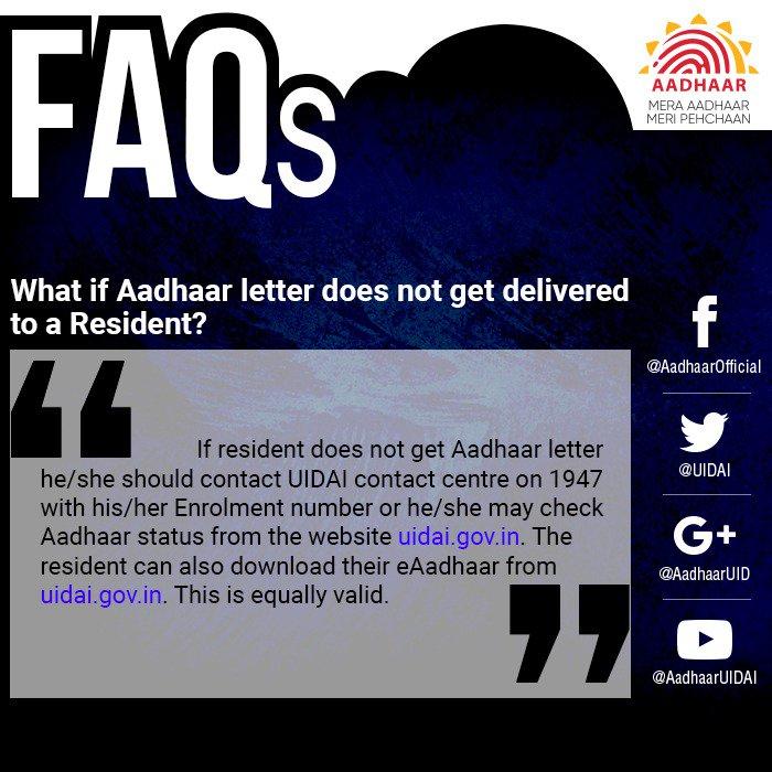 uidai gov in check aadhaar card