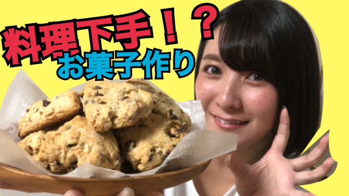 biru_otsukaの画像