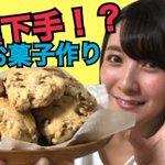 biru_otsukaのサムネイル画像