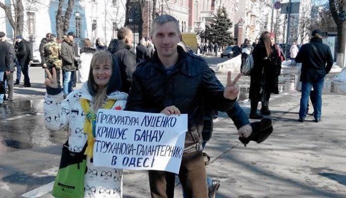 Нападение на активиста Михайлика в Одессе, - подробности задержаний подозреваемых от прокурора области - Цензор.НЕТ 4238