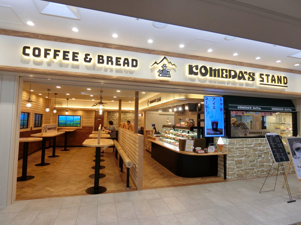 池袋のサンシャインシティアルパにある『コメダスタンド』に注目!! あのコメダの自社ブランド『コメダ珈琲店』と『コメダ謹製やわらかシロコッペ』がコラボした日本初のカフェなんだって! シロコッペとコメダのコーヒーを一緒に楽しめるのは嬉しい~! ⇒https://t.co/yDalwwaAzo #メシコレ