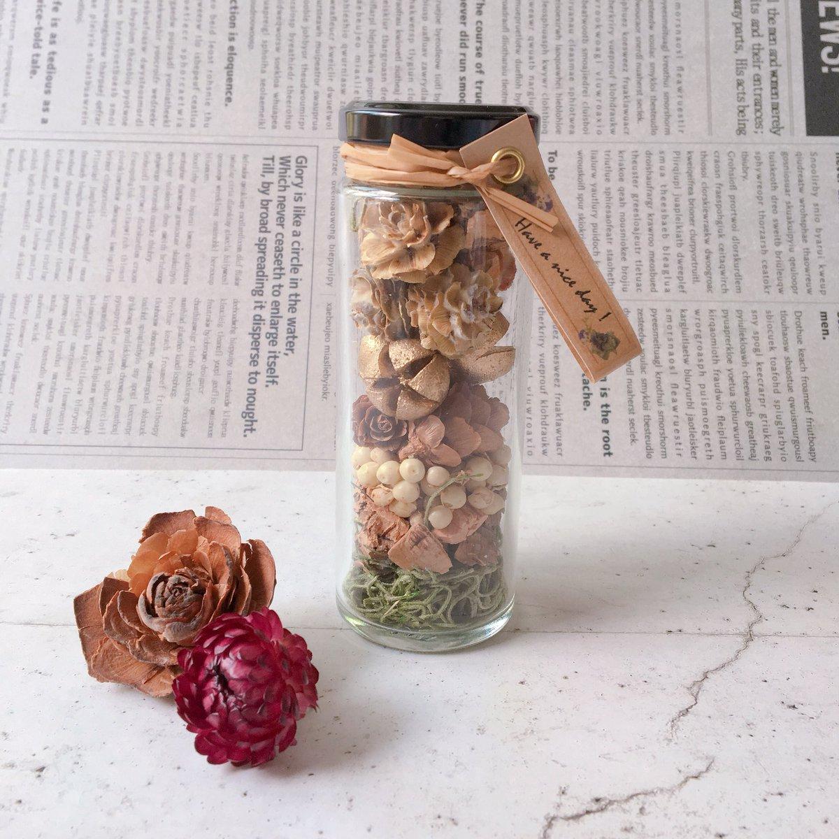 小瓶に秋を詰め込みました。 たくさん並べても素敵です!  https://t.co/IPHqbwRcYE    #minne  #minneで販売中  #ドライフラワー #木の実 #秋 #ペッパーベリー #インテリア #ガラスボトル #インテリアフラワー #フラワーインテリア #結婚式準備 #受付装飾 #前撮り小物 #フラワーギフト #プレゼント https://t.co/0KRVIkgvHd
