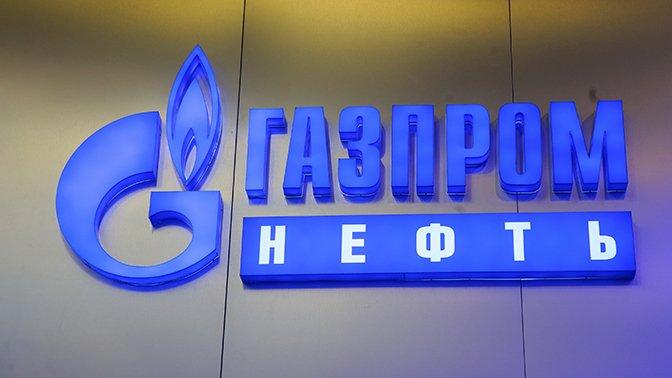 «Нафтогаз» потребует от «Газпрома» $110 млн за разницу в стоимости газа:  https://t.co/BzT06QAgM7