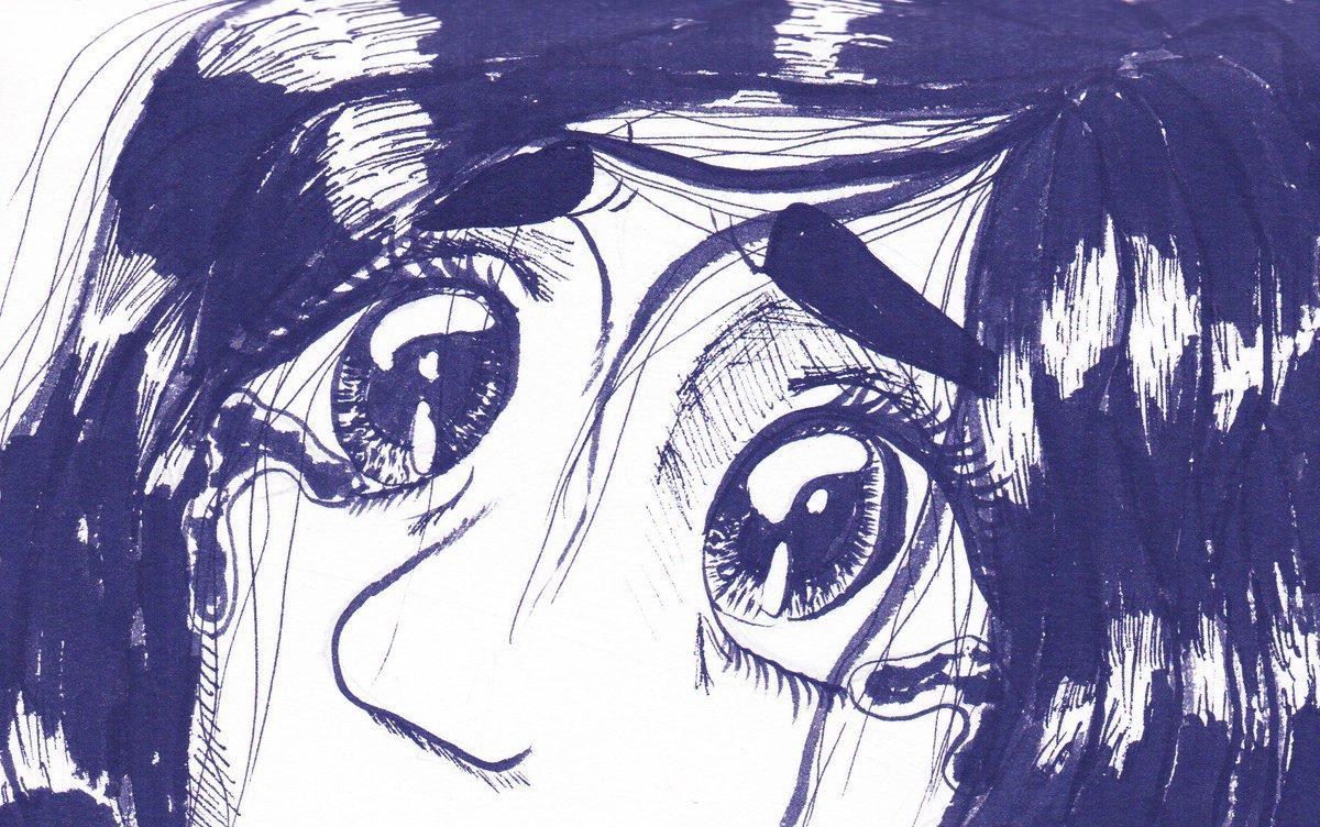 Snagie on twitter sad anime eyes