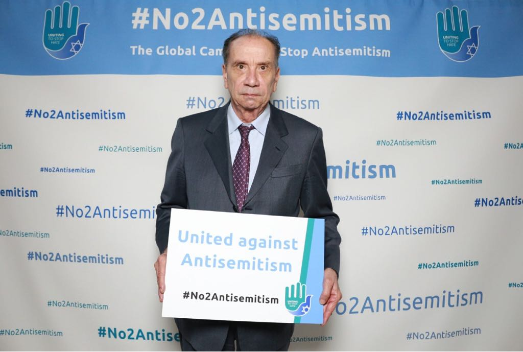 Also #Brazil's Foreign Affairs Minister @Aloysio_Nunes came to our #No2Antisemitism pavilion. Thank you for joining the fight against Antisemitism!