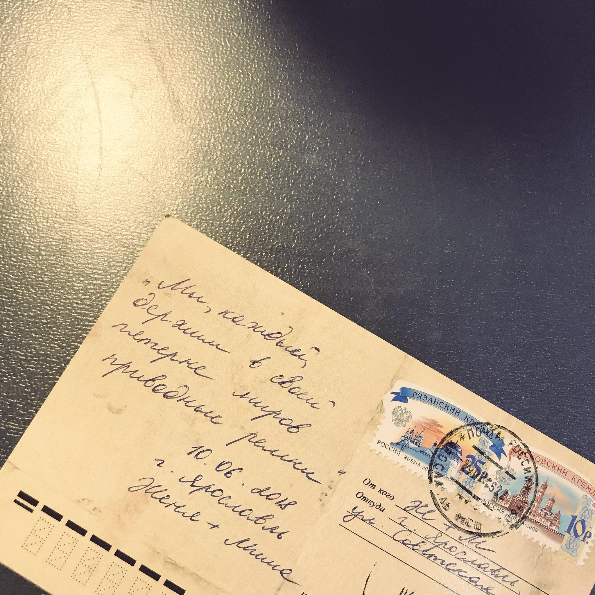 Германия, почтовая открытка из будущего